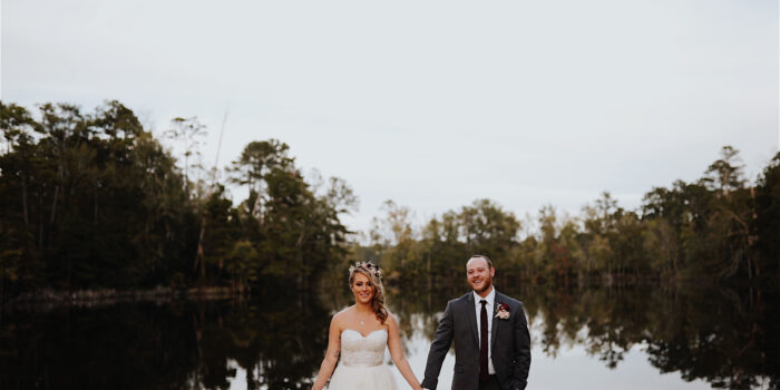 Ami&Will | Columbia, SC || One Min Teaser